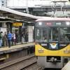 京阪電車と十三のたび (2) 京阪電車のふうけい