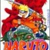 NARUTO 第8巻