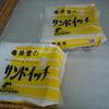 亀井堂 ぽるとがるスリフト店 鳥取市 パン 昭和レトロ