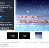【作者セール&無料化】リアルタイムノードベースのシェーダツール「Shadero Sprite」がv1.6にアップデート&半額セール開始 / 日本作家さんによる$48.60の音楽素材集が無料化! / 保存データを暗号化して守るセキュリティ対策が無料化