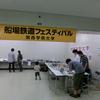 船場祭2日目(10月9日(日))