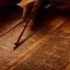 旧約聖書の歴史    〜ヨシュア記12~14章〜
