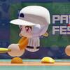 【攻略】パワプロ2020「パワフェス仲間集め編⑩ 金メダルコンプ」