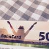 27歳以下はお得すぎ!?バーンカード50の新価格!