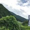 岐阜県の宮川で鮎釣りと富山のゆーとりあ越中