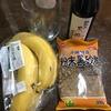 【ザ・エイド飯】エア柴又60km~日本列島を食べ尽くす男