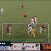 愛媛FC 第18節 アウェイ金沢戦