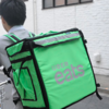 UberEats配達員、日給1718円・労災適用ナシの実態を記者が体験!
