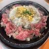 都筑区中川中央 ノースポートモールの「ペッパーランチ ノースポートモール店」でお肉たっぷりビーフペッパーライス