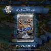 【ジュラシックワールド ザ ゲーム】ケントロサウルストーナメント結果発表