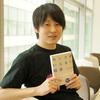 『センスのいらない経営』~福島の自身初となる著書が出版されました