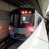 【鉄道写真】札幌市営地下鉄9000形