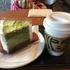 これ食べれるよ4 スターバックス 抹茶シフォンケーキ  You can eat this 4  Starbucks Maccha Chiffon Cake