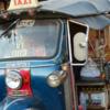 トゥクトゥクの値段交渉&日本で買う方法【タイ子連れ旅21】