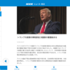 12月19日(木)会高坂下支部恒例の新蕎麦会、安倍政権無様な閣議決定