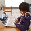 オススメ家庭学習支援無料サイトご紹介!!   高知県でも小中高休校(自宅待機)始まります  追加 Adobeも  京アニ17作品も