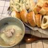 麻布十番『モンタボー』サフジュとおつまみ枝豆パン。そのまま食べてもおつまみにもしてもグッド。