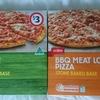 colesの3ドルピザはうまいのか!?
