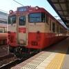 岡山鳥取鉄道旅行2  快速ことぶきノスタルジー