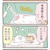 シャワーで作れる泡風呂が楽しい話【4コマ漫画2本】
