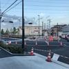 【街歩き】開通前の東八道路を見に行こう(三鷹編)