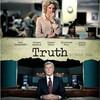 『ニュースの真相』