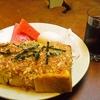 【オススメ5店】大阪市その他(大阪)にあるカフェが人気のお店