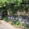 【空き家調査②】古民家こんなのありましたin石川県