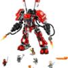 「レゴ製品カタログ2018<1月~12月>」 で、カタログ落ちしてしまったレゴ ニンジャゴーのセット