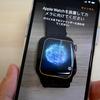 【写真たっぷりレビュー】Apple Watch Series 4が使えるまでのステップ。