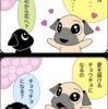 【4コマ漫画】ベイビーパグのお花見篇