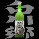 白川郷、純米、にごり酒は、うどんを飲み込んでいるような滑り