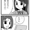 コミケ2日目東ホ06b「どききゅあ」
