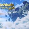 ゼノブレイドDE-追加ストーリーつながる未来:5時間プレイしての感想