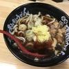 福岡で食べたいうどん1位の肉肉うどん