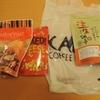 カルディ珈琲 アーモンドクランベリーオレンジ/なつめチップス