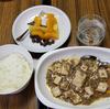 料理(その16)・・・麻婆豆腐
