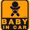 本当の意味でシャレにならないbaby in car