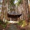 ちょっとディープな京都を楽しめる山登り~御室八十八箇所巡り~
