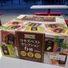 【コストコ】コモ ベストセレクション6種各2個入り(税込498円)