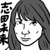 【邦画/アニメ】『僕のヒーローアカデミア THE MOVIE ~2人の英雄(ヒーロー)~』ネタバレ感想レビュー--親子関係をメインに持ってくるのは『ヒロアカ』の流儀なんだろうか