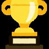 ガイド的 助っ人大賞 2016