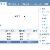 Redmine: チケット一覧のコンテキストメニューに、サーバにリクエストを送る項目を追加する (View customize plugin)