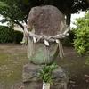 熊野神社の本殿そばにまつられる庚申塔 福岡県朝倉郡筑前町原地蔵