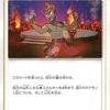 【ポケカ 新シリーズ突入!!】昭和生まれが「ポケモンV」を考察【ソード&シールド】