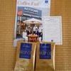 キーコーヒー株式会社からサプライズのお届け物