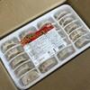楽天マラソン向け!?ふるさと納税で福岡県新宮町から『博多一口餃子80個』が届きました!