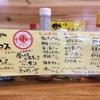 高円寺駅周辺 まるこセンターに行きました