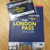 お得で便利!ロンドンパスはロンドン観光の必須アイテム