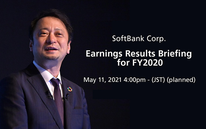 SoftBank Corp. to Hold Earnings Results Briefing for FY2020. Live Streaming Starts at 4pm (JST)